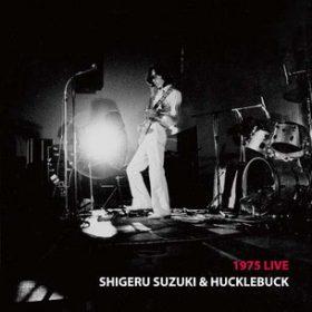 鈴木茂とハックルバック「1975LIVE」のジャケット