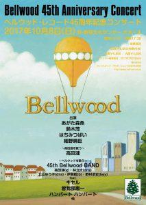 bellwood_event_web_flyer_A_01