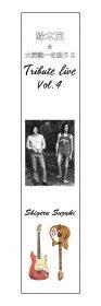 大滝 シリーズ Vol.4 タオル( 綿生地 )¥2,500( 税込 )