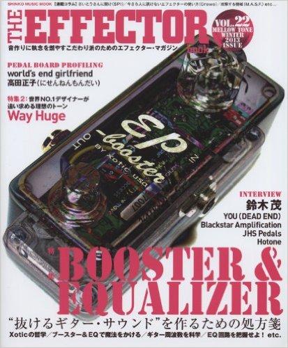 シンコー・ミュージック・ムック 『THE EFFECTOR BOOK Vol.22』のジャケット