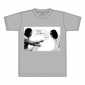 大滝シリーズ VOL.1Tシャツ(グレー )¥3,500(税込)
