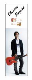 手さげギター タオル 縦型( 高級ポリエステル生地 )¥3,000(税込)