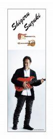 セミアコギター タオル 縦型 ( 高級ポリエステル生地 )¥3,000(税込)